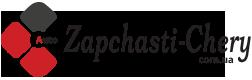 Генератор Чери Тиго купить в интернет магазине 《ZAPCHSTI-CHERY》